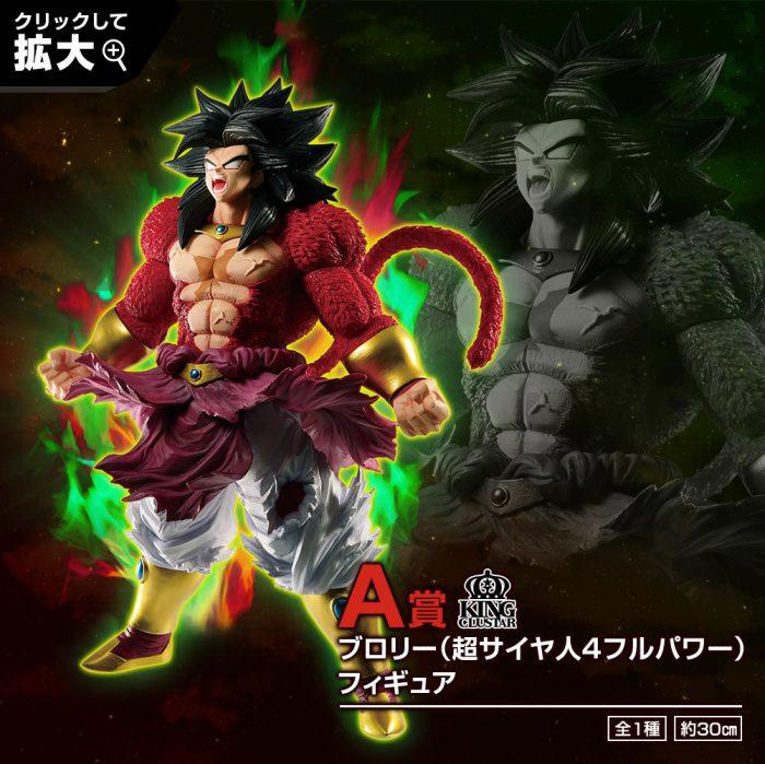 Broly SSJ4 y Dark Broly son los protagonistas del nuevo Ichiban Kuji Super Dragon Ball Heroes.