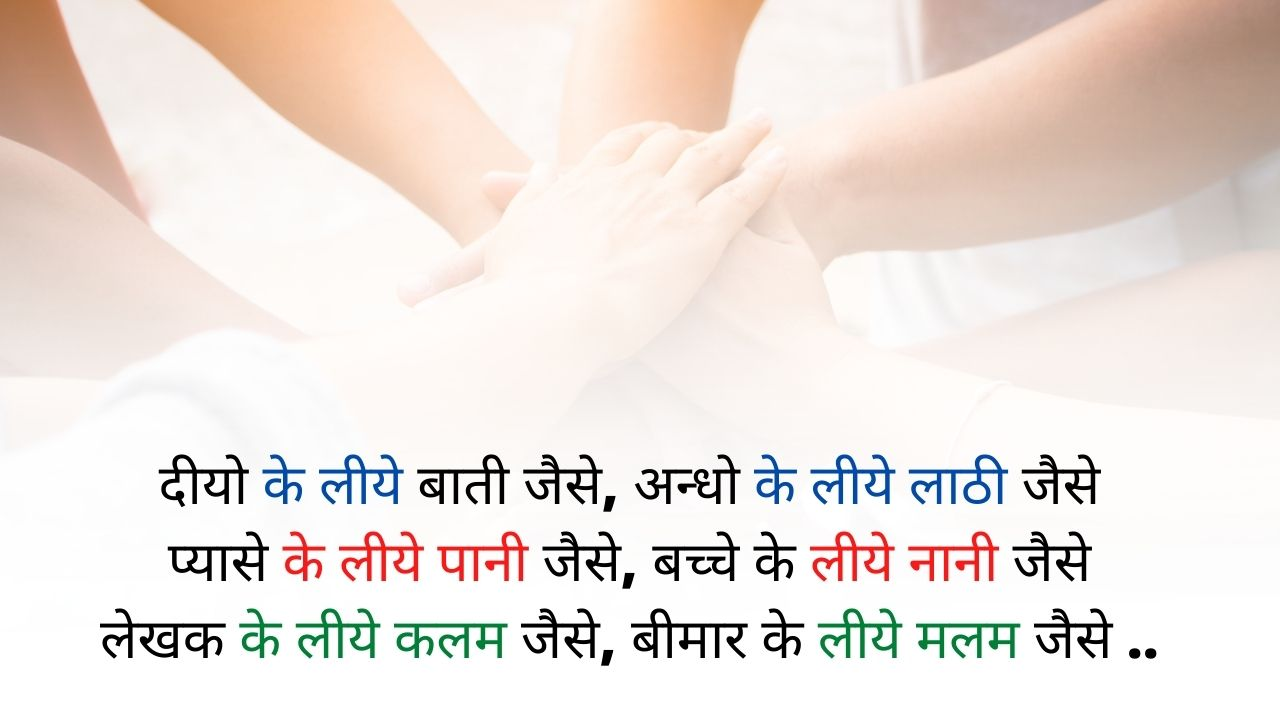 Best Dosti Shayari And Friendship Shayari Images ideas