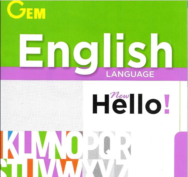تحميل كتاب جيم GEM فى اللغة الانجليزية pdf للصف الأول الثانوي الترم الأول2020