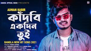 Kadbi Ekdin Tui Lyrics (কাঁদবি একদিন তুই) Adnan Kabir | Sad Song