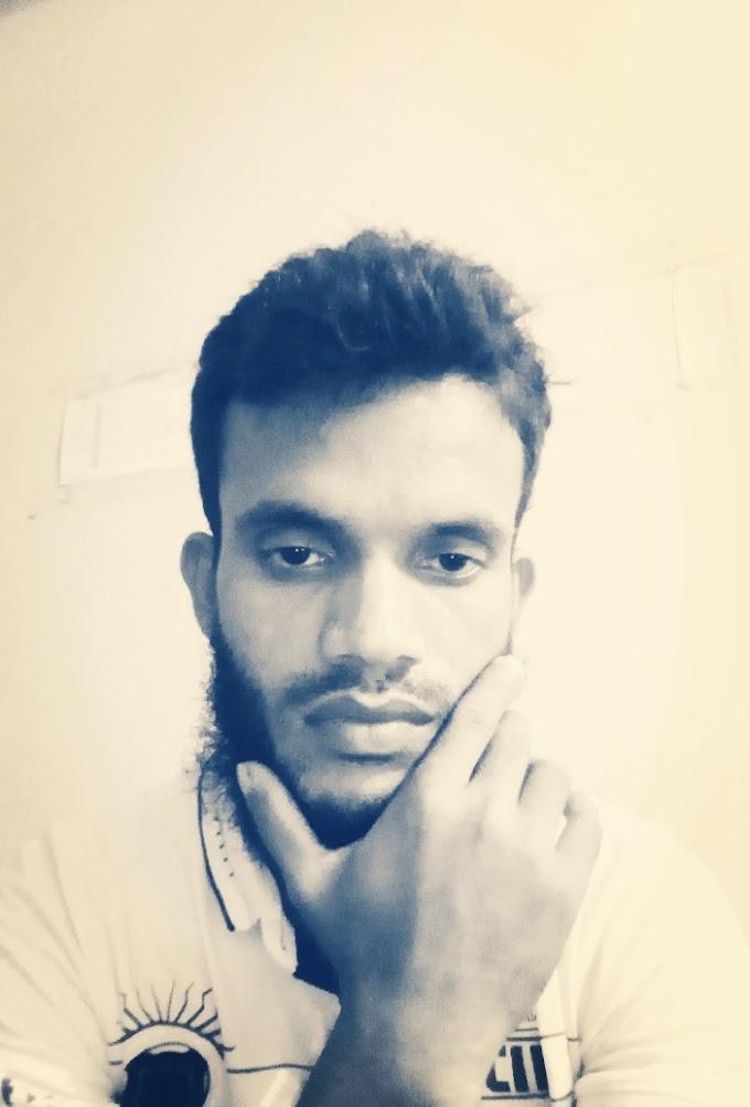 সুখ - ইউসুফ ইসলাম - bangla new kobita 2018 - ( সংকটময় দ্বীন কাব্য গ্রন্থ ) - বাংলা নিউ কোবিতা ২০১৮ সাল - bangla kobita। বাংলা কবিতা।