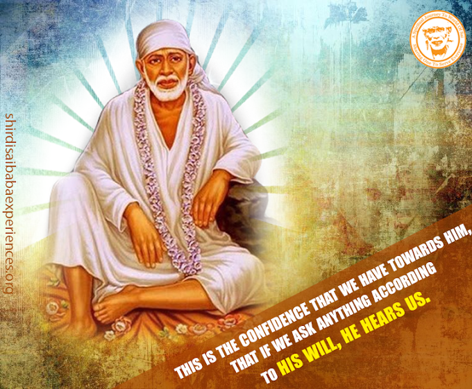Baba Always Shows His Grace On All Of Us