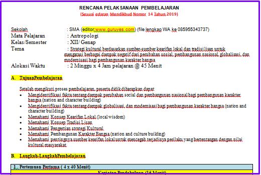 Download RPP 1 Lembar ANTROPOLOGI SMA/SMK Kelas 12 Semester 2
