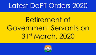 Retirement of Government Employees on 31st March 2020 - DoPT Orders 2020