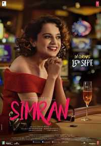 Simran 2017 Full Hindi Movie Download DVDScr 300MB 480p