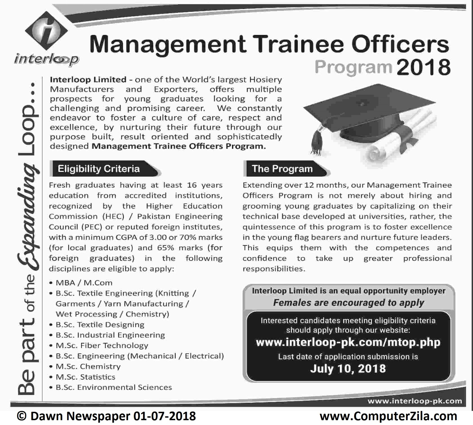 Management Trainee Officers Program 2018 at Interloop