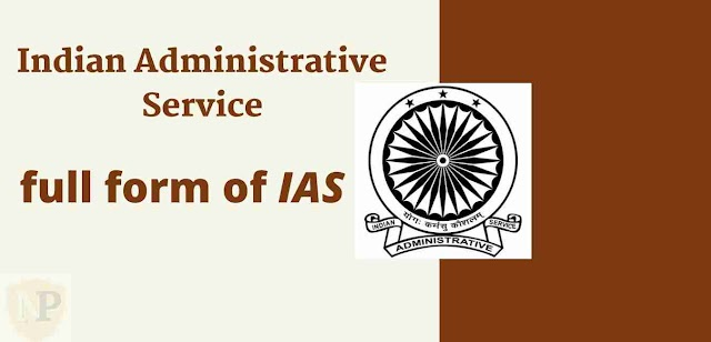 full form of ias in hindi Indian Administrative Service