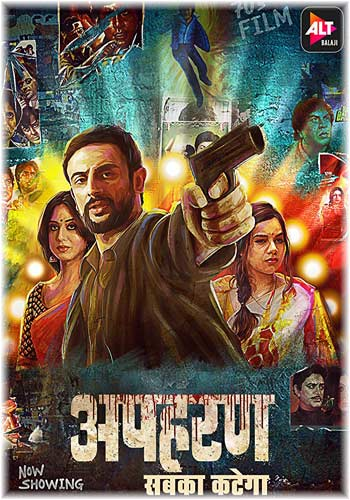 Apharan 2018 Hindi x264 480p HDRip