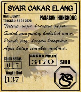 SYAIR HONGKONG 31-01-2020