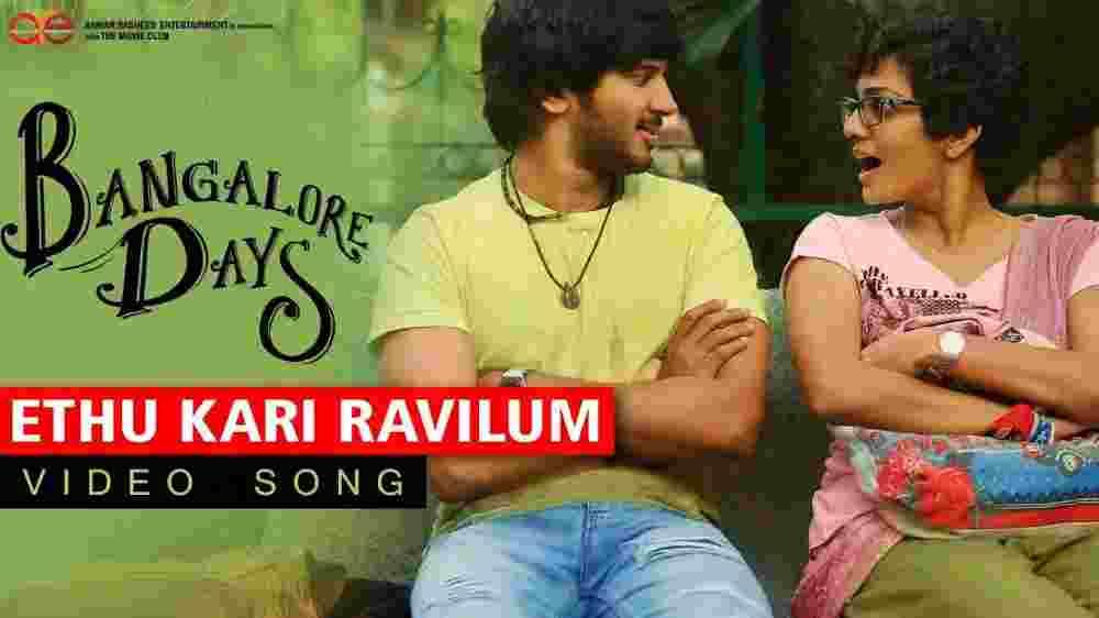 Ethu Kari Ravilum Lyrics - Haricharan | Bangalore Days