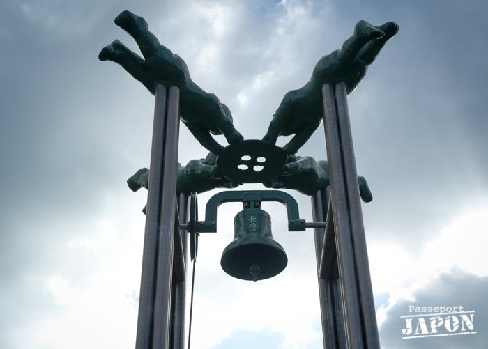 Cloche de la Paix, parc de la Paix, Nagasaki