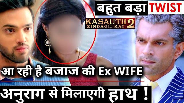 Very Very Shocking Twist ahead in Kasautii Zindagii Kay