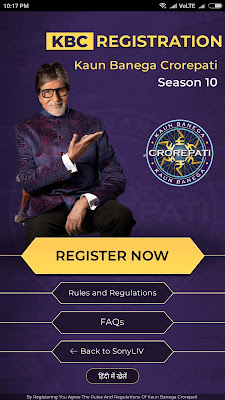 [KBC Registration] Kaun Banega Crorepati Season 10 - 21st June 2018 - [ANSWERED]
