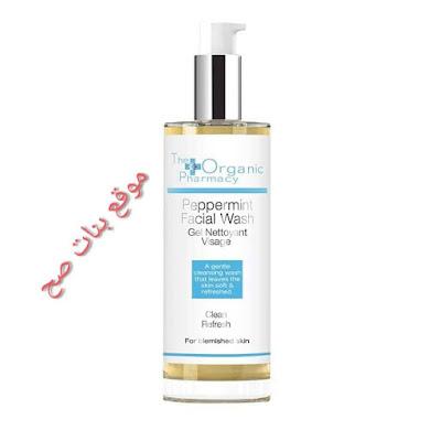 غسول الصيدلة العضوية   The Organic Pharmacy Peppermint Facial Wash