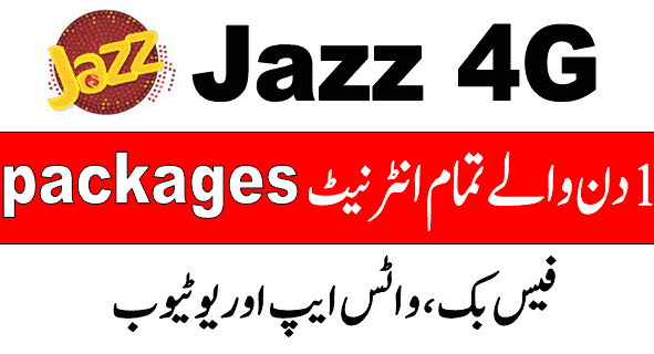 Jazz 4G packages for one day
