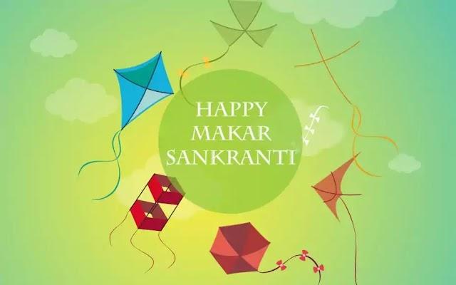 Makar Sankranti Wishes 2021 In Hindi, मकार संक्रांति की जबर्दस्त स्टेटस हिंदी , शायरी ,स्टेटस