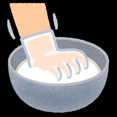 ボウルで粉をこねるイラスト(料理・手袋)