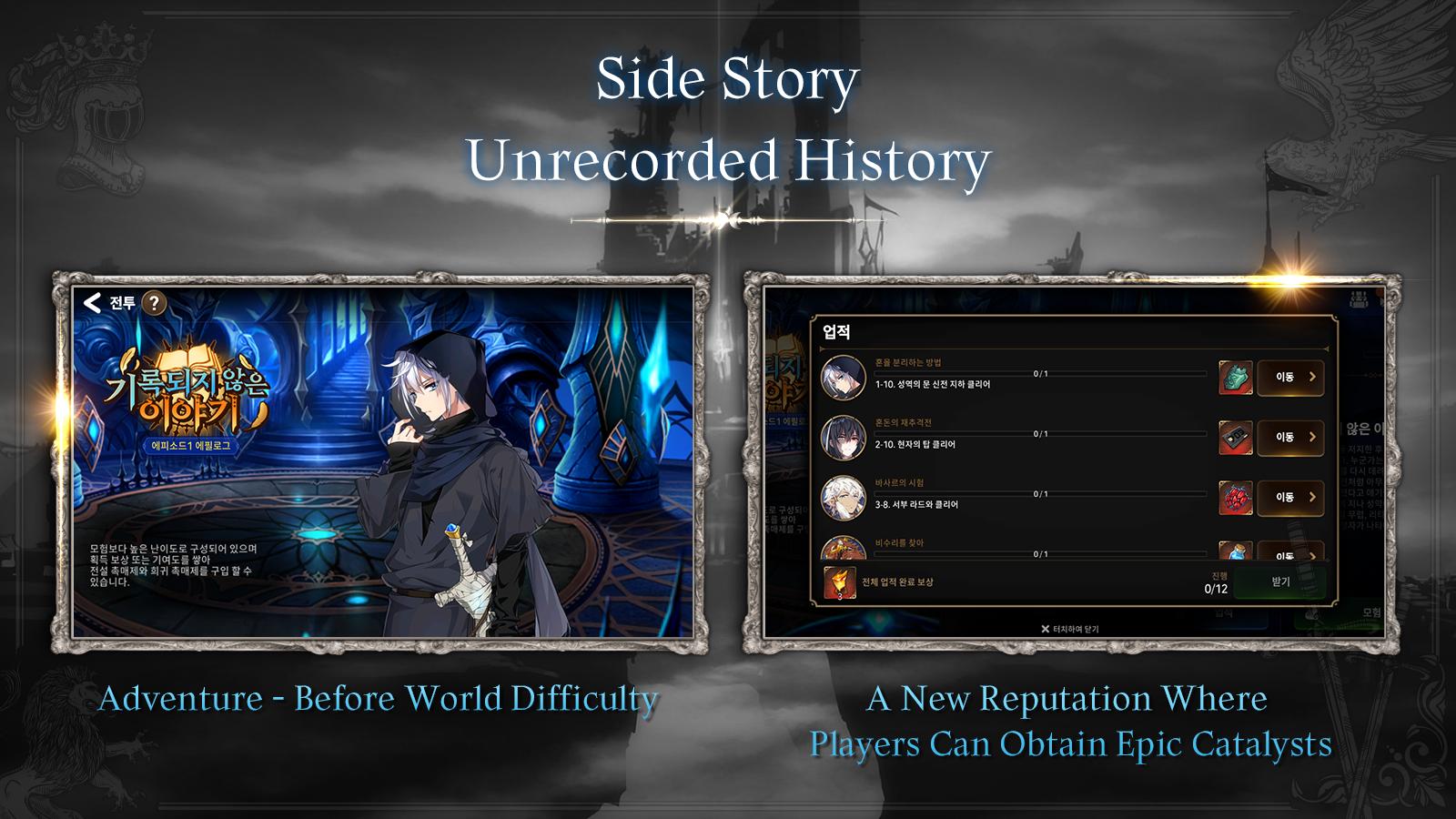 Epic Seven history