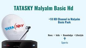 Tatasky Malyalm Basic Hd channel list