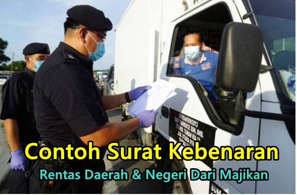 PKPB : Contoh Surat Kebenaran Rentas Daerah & Negeri Dari Majikan Untuk Berkerja