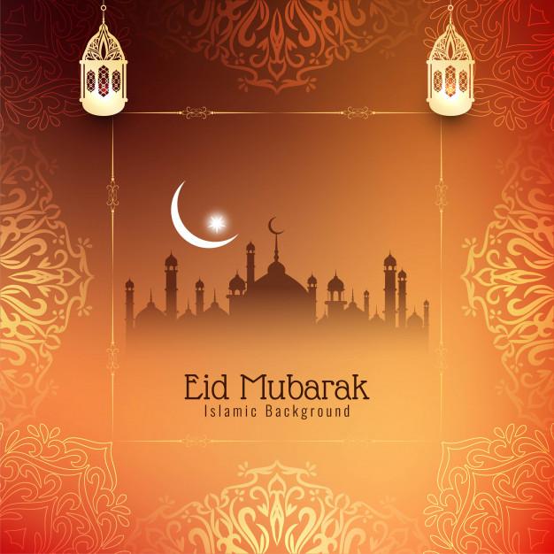 15 cartes de voeux & images élégantes Eid Mubarak (images vectorielles)
