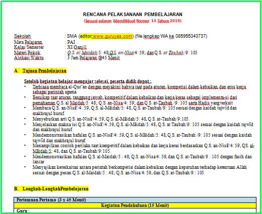 RPP 1 Lembar PAI   SMA/SMK/MA Kelas 11  Semester 1