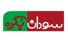 Sudan Bukra TV