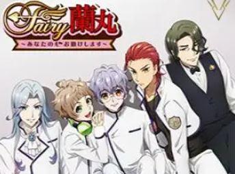 Fairy Ranmaru: Anata No Kokoro Otasuke Shimasu Todos os Episódios Online
