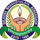 BirJhora%2BMahavidyalaya