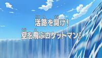 One Piece Episode 267
