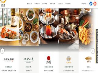 台北美食推薦2020