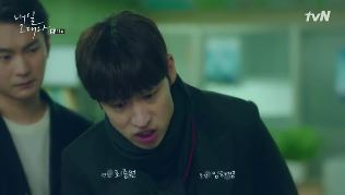 Sinopsis Tomorrow With You Episode 11 Part 1