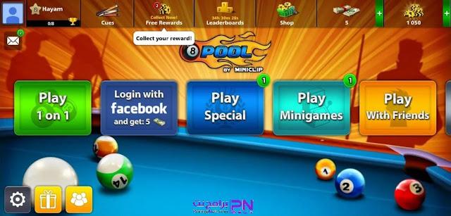 تنزيل لعبة 8ball pool من ميديا فاير