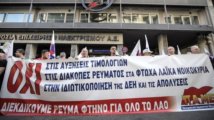 Αλεξανδρούπολη: Παράσταση διαμαρτυρίας στη ΔΕΗ ενάντια στις αυξήσεις στα τιμολόγια ρεύματος