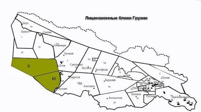 Румынская дочка австрийской OMV займется поиском месторождений на шельфе Грузии