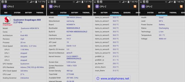 تطبيق CPU-Z