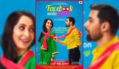 Facebook Wala Pyaar 300mb Movies Download 480p 2019