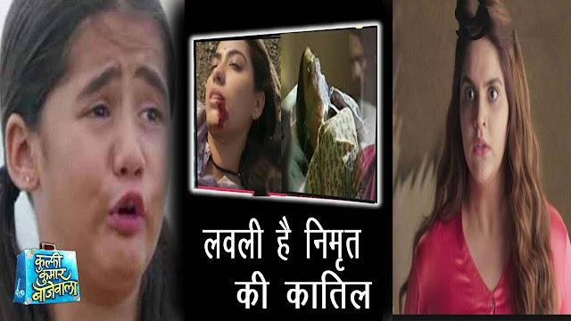 Kulfi disown Nimrat's murderer Sikander Lovely in Kulfi Kumar Bajewala