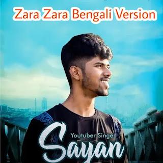Zara Zara Bengali Version Lyrics | Sayan Das