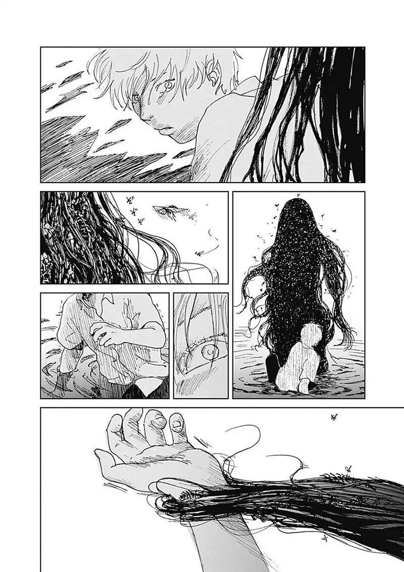 อ่านการ์ตูน Insect Princess ตอนที่ 5 หน้าที่ 5