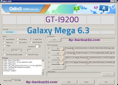 سوفت وير هاتف Galaxy Mega 6.3 موديل GT-I9200 روم الاصلاح 4 ملفات تحميل مباشر