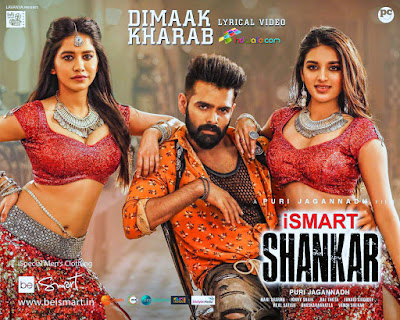 iSmart Shankar HD Mp3 Songs 2019