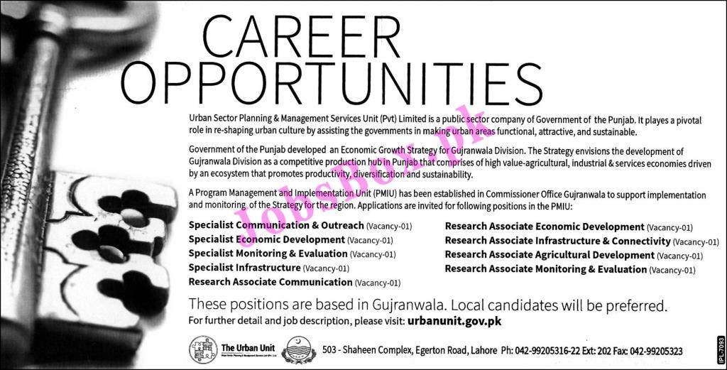 The Urban Unit Jobs 2021 – Application Form www.urbanunit.gov.pk
