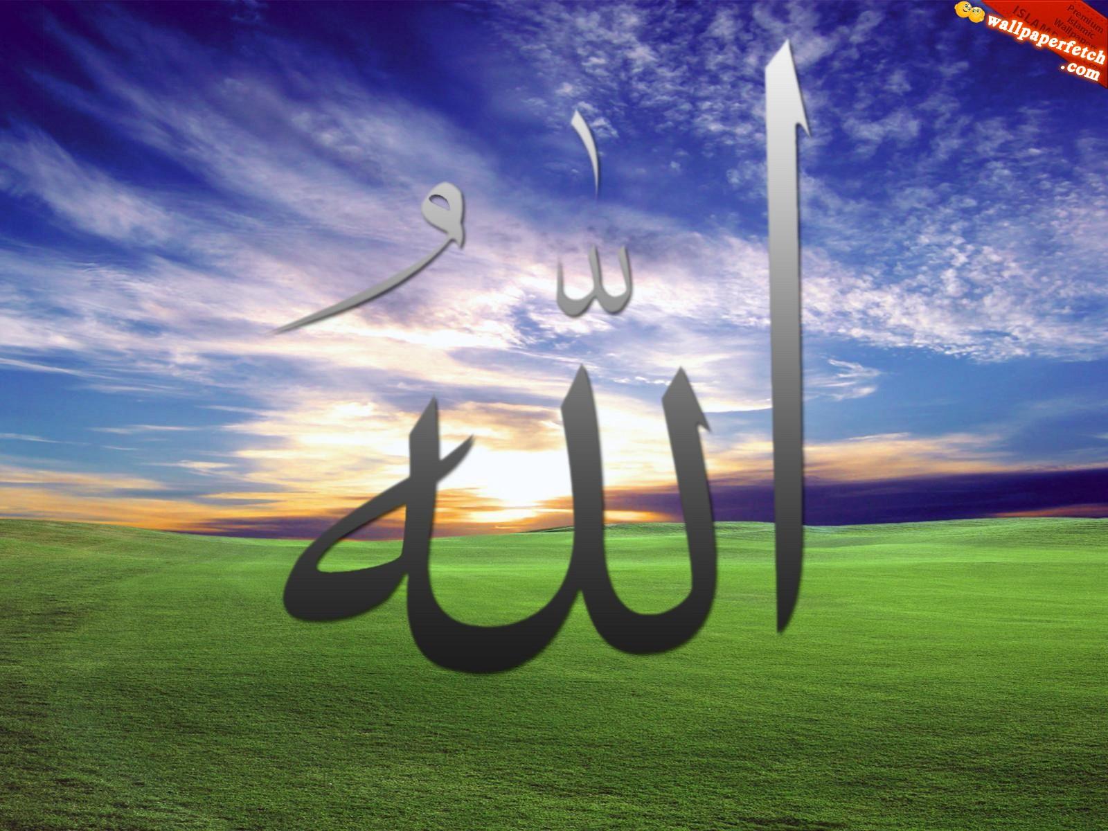 Картинки, картинки аллах велик с надписями и полумесяцем бровь