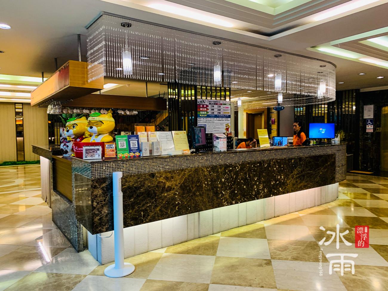 川湯春天溫泉飯店德陽館 可單獨購票泡湯
