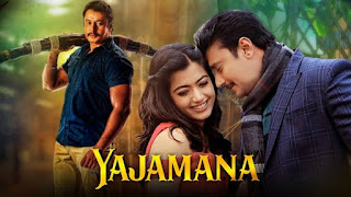 Yajamana Hindi Dubbed Full Movie Download 480p