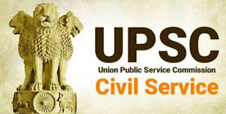UPSC Recruitment 2021: UPSC Notification for Central Government Jobs