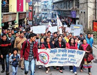Janmukti Asthayi Karmachari Sangathan (JAKS) Banner