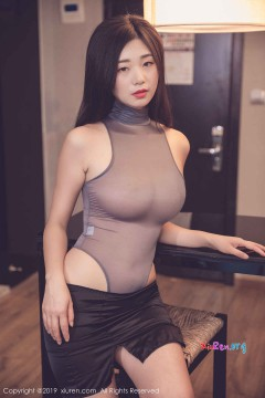 Thái Lan và cô người dòng dâm đãng