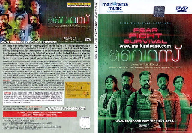 virus malayalam movie dvd, www.mallurelease.com